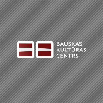Bauskas Kultūras centrs