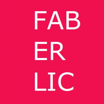 Faberlic kosmētika