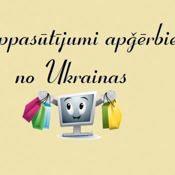 Koppasūtījumi apģērbiem no Ukrainas