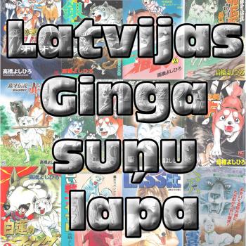 Ginga Suņi