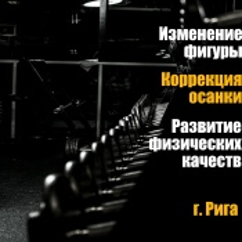 Fitnesa padomi ikdienai